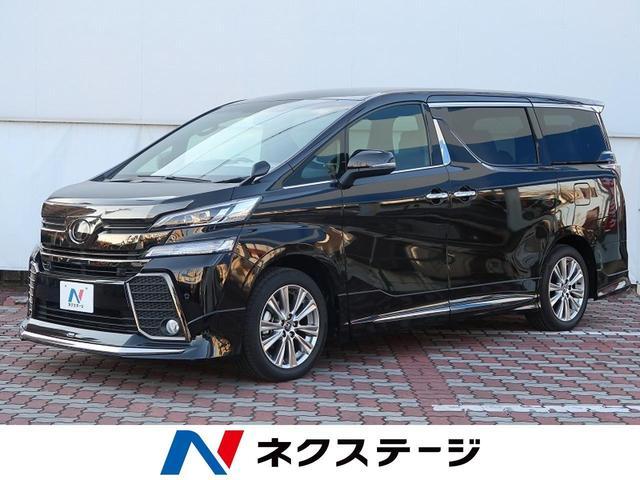 トヨタ 2.5Z Aエディション ゴールデンアイズ 10.5型ナビ