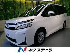 ヴォクシーX 新車未登録 セーフティセンス 両側電動ドア LEDヘッド