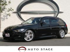 BMW335iツーリング Mスポーツ 純正HDDナビ地デジ 黒革