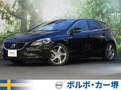 ボルボ V40D4SE 認定 黒革 純正ナビTV/リアビュー ポールスター
