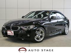 BMW320i Mスポーツ アダプティブクルーズ 純正ナビ HID