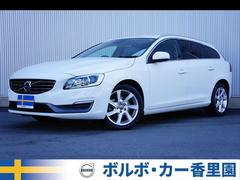 ボルボ V60T5 SE 認定中古車 黒本革 PCC インテリセーフ 禁煙