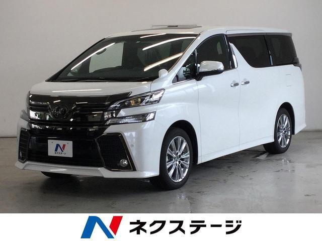 トヨタ 2.5Z Aエディション ゴールデンアイズ 新車未登録車両