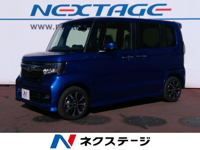ホンダ G・EXホンダセンシング 届出済未使用車 両側電動ドア