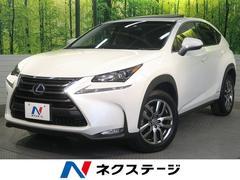 NXNX300h ムーンルーフ HUD 純正SDナビフルセグ