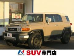 FJクルーザーカラーパッケージ 4WD 社外ナビTV クルコン