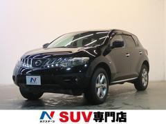ムラーノ250XV FOUR 4WD 禁煙車 ブラックレザーシート