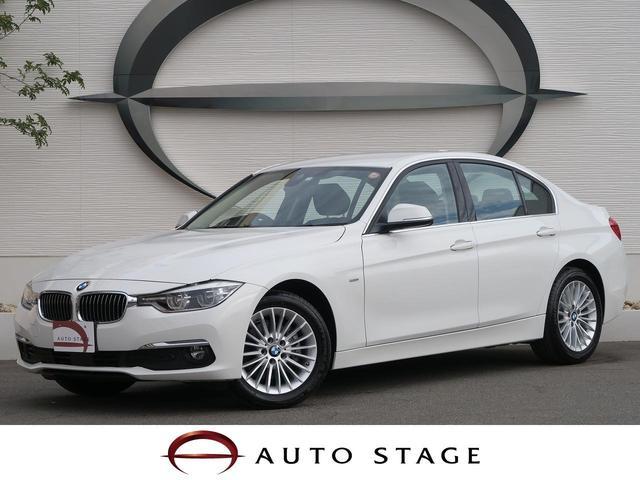 BMW 320d ラグジュアリー 登録済未使用車 純正HDDナビ