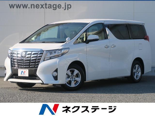 トヨタ 2.5X 新車 両側電動ドア