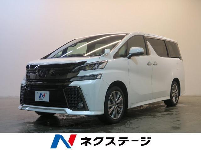 トヨタ 2.5Z Aエディション ゴールデンアイズ 新車