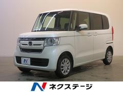 N BOXG・EXホンダセンシング 4WD 登録済み未使用車