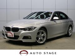 BMW320d Mスポーツ 登録済未使用車 ACC 専用18AW