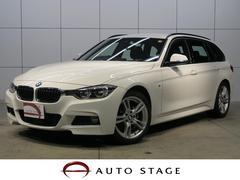BMW320iツーリング Mスポーツ 登録済未使用車 バックカメラ