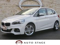 BMW218dアクティブツアラーMスポーツ 未使用車 バックカメラ