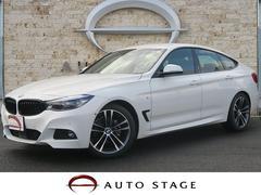 BMW320iグランツーリスモ Mスポーツ 未使用車 黒革シート