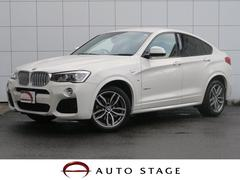 BMW X4xDrive 28i Mスポーツ 純正HDDナビ Bカメラ