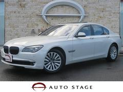 BMW750i コンフォートPKG サンルーフ 黒革 フルセグTV