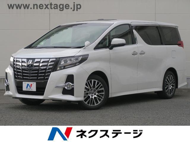 トヨタ 2.5S Cパッケージ 新車 ダブルサンルーフ