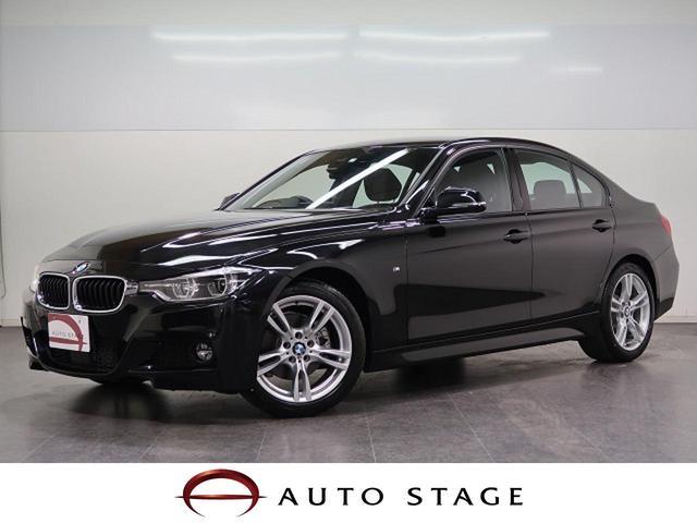 BMW 320d Mスポーツ 登録済み未使用車 純正ナビ ACC