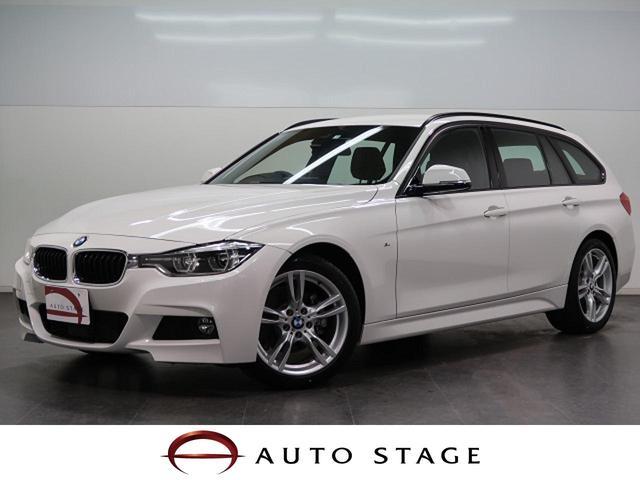 BMW 320iツーリング Mスポーツ 登録済み未使用車 純正ナビ