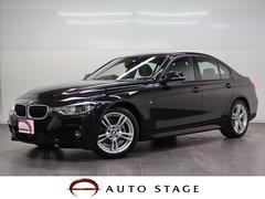BMW320d Mスポーツ 登録済み未使用車 純正ナビ ACC
