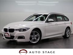 BMW320i Mスポーツ 登録済未使用車 純正ナビ バックカメラ