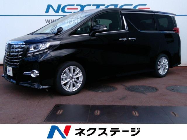 トヨタ 2.5S Aパッケージ プリクラッシュセーフティ