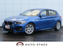 BMW118i Mスポーツ 純正HDDナビ 登録済未使車 クルコン