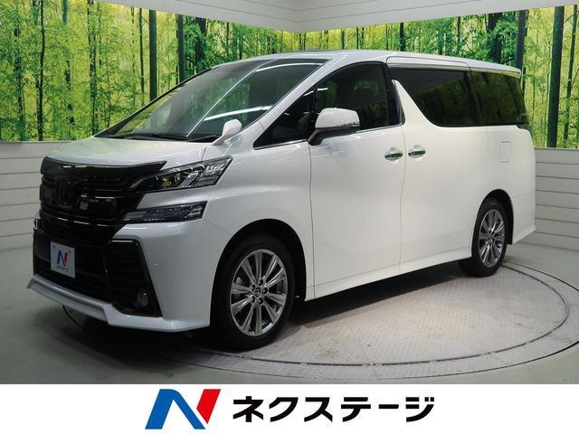 トヨタ 2.5Z Aエディション ゴールデンアイズ 両側パワスラ