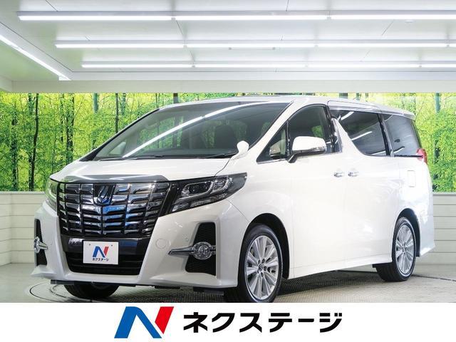 トヨタ 2.5S Aパッケージ 新車未登録車 サンルーフ