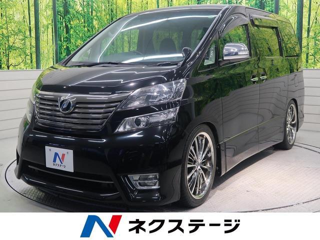 トヨタ 2.4Z プラチナセレクションII タイプゴールド 純正ナビ