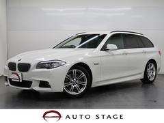 BMW523dブルーパフォーマンス ツーリング MスポーツPKG
