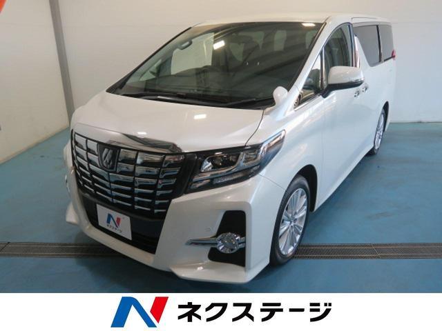トヨタ 2.5S Aパッケージ 衝突軽減装置 両側パワスラ 新車