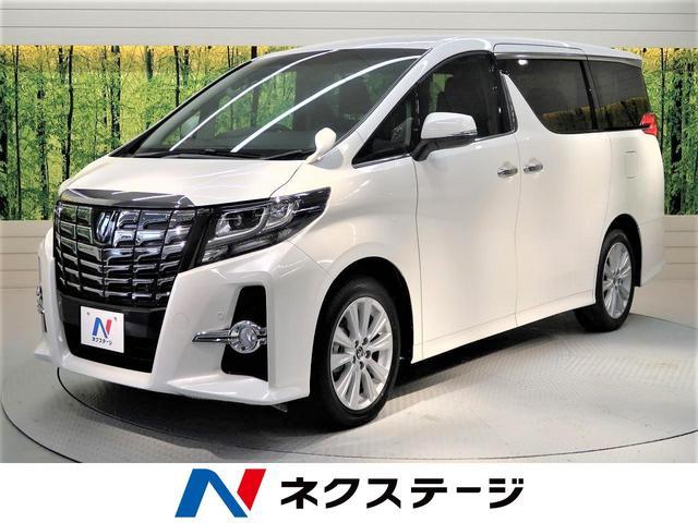 トヨタ 2.5S Aパッケージ セーフティーセンスP