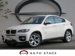 BMW X6xDrive 35i サンルーフ コンフォートアクセス 黒革
