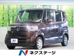 N BOXG特別仕様車SSパッケージ 純正ナビフルセグTV