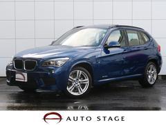 BMW X1sDrive 20i Mスポーツ サンルーフ 黒革