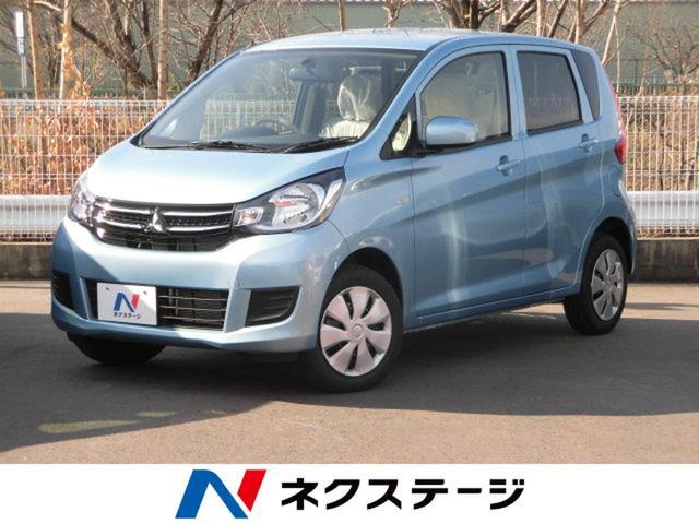 三菱 E 届出済み未使用車 運転席シートヒーター 横滑り防止装置