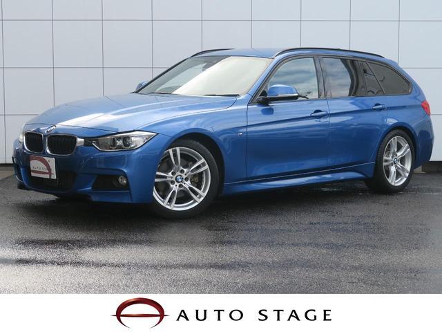 BMW 320dツーリング Mスポーツ アクティブクルーズ 純正ナビ
