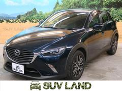 CX−3XD ツーリング 純正SDナビ LEDヘッド 4WD