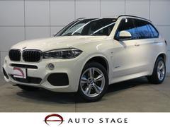 BMW X5xDrive 35d Mスポーツ 黒革 サンルーフ ACC