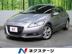 CR−Z α 6速MT SDナビ フルセグTV バックカメラ HID