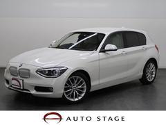 BMW116i ファッショニスタ 1オーナー 純正ナビ ETC