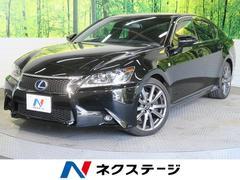 GSGS300h Fスポーツ 茶革 ムーンルーフ 純正SDナビ