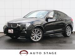 BMW X4M40i ACC 茶革 純正20AW 電動リアゲート