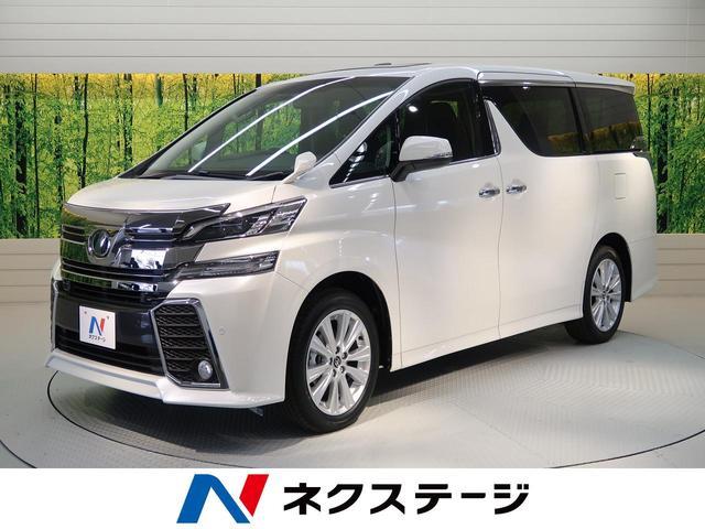 トヨタ 2.5Z 未登録新車 衝突被害軽減装置 ムーンルーフ
