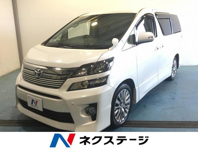 トヨタ 2.4Z ゴールデンアイズII 純正ナビ 後席モニター