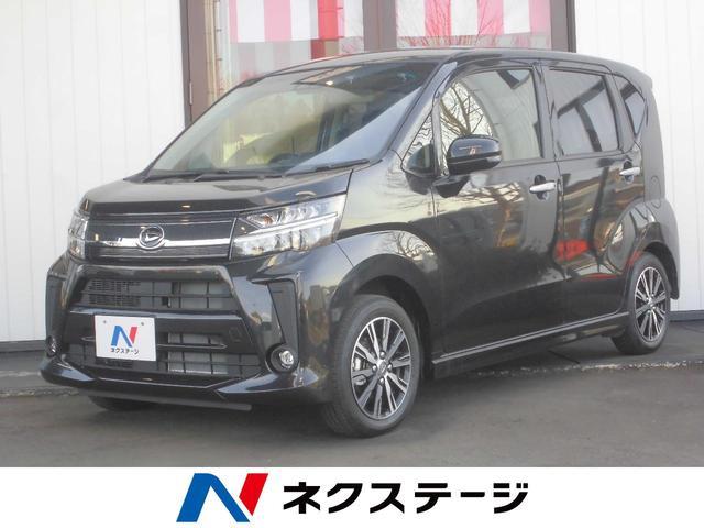 ダイハツ カスタム Xリミテッド SAIII 届出済未使用車 4WD