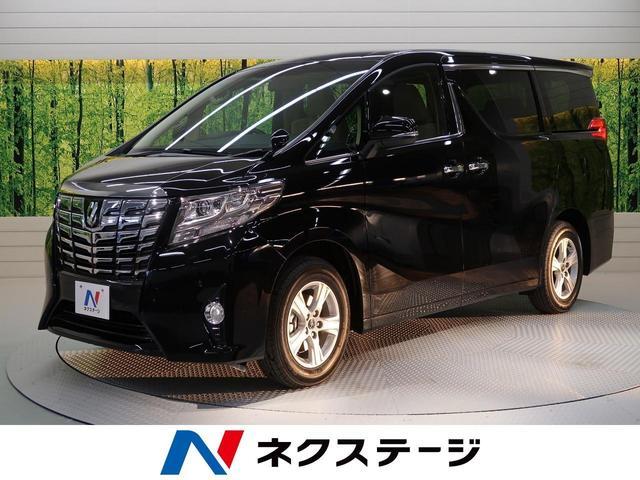 トヨタ 2.5X 8人乗り ベージュ内装 両側電動スライドドア