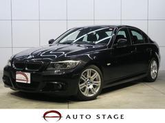 BMW325i Mスポーツパッケージ 純正ナビ フルセグ キセノン